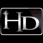 رزولوشن HD در دوربینهای مداربسته