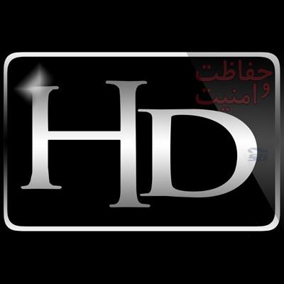 رزولیشن HD در دوربین های مداربسته