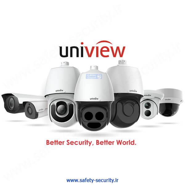 معرفی دوربین مداربسته یونی ویو (uniview)