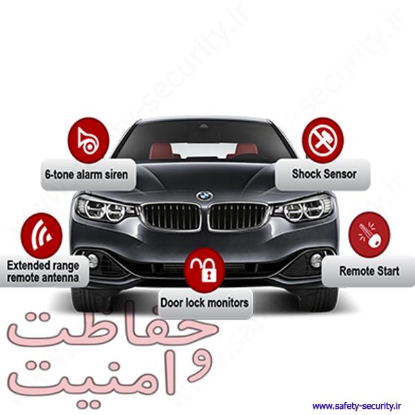 اصطلاحات کامل یک دزدگیر اتومبیل