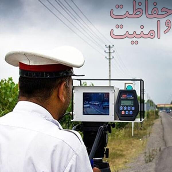 کنترل جادهها با پنج هزار دوربین