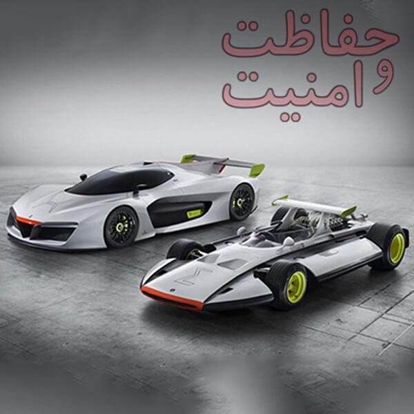 سریعترین و زیباترین خودروی هیدروژنی تاریخ