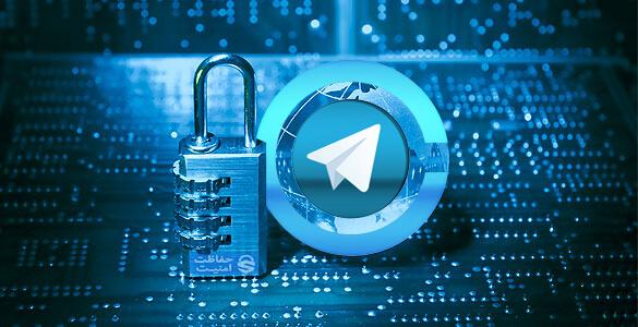 هک شدن تلگرامتان