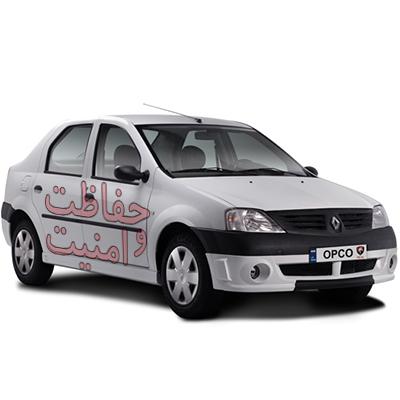سیستم ایموبیلایزر در خودرو تندر ۹۰