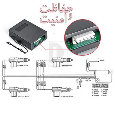 سیم بندی رله های راه انداز قفل مرکزی در انواع دزدگیر