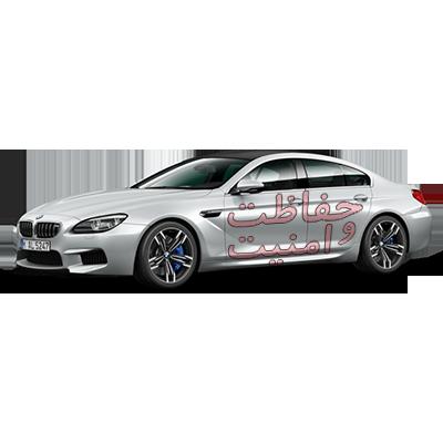 تعریف ریموت BMW