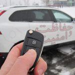 نظر سنجی شماره دو – بهترین سیستم امنیتی اتومبیل