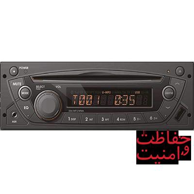 رمز ضبط رانا و ۲۰۶
