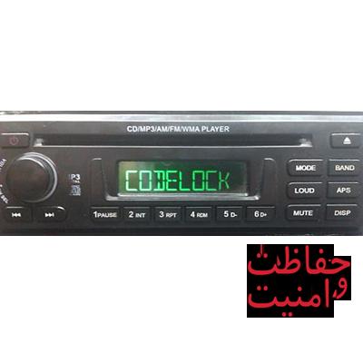 رمز ضبط پراید مدل AA3-3×00