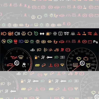 علائم اختصاری خودرو
