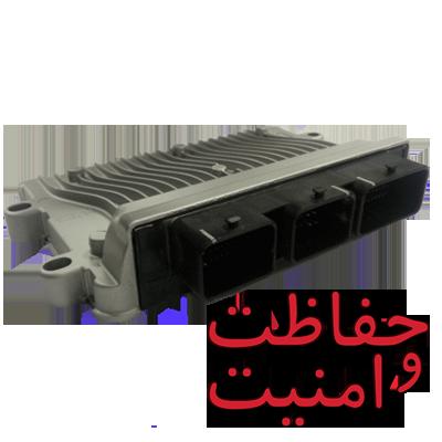 سیستم ایموبیلایزر در خودروهای با ECU والئو(Valeo و S2000 SLC)