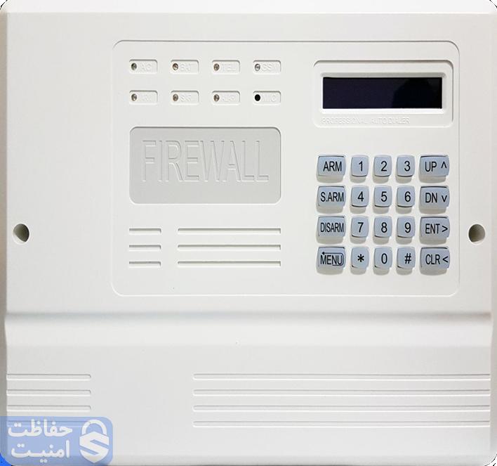 نصب دزدگیر فایروال