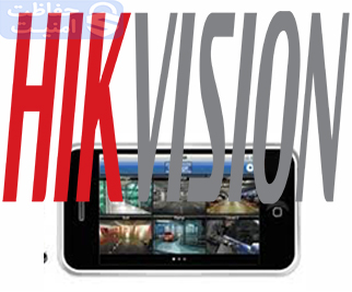 hikvision featuring image