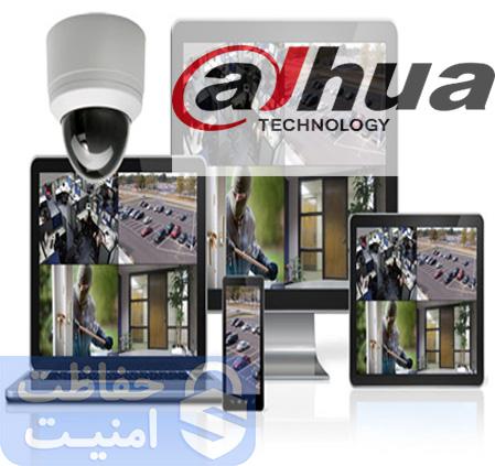 آموزش انتقال تصویر p2p  دوربین مدار بسته داهوا