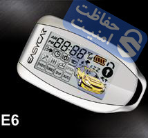 راهنمای کاربردی ریموت دزدگیر ایزوکار مدل E6