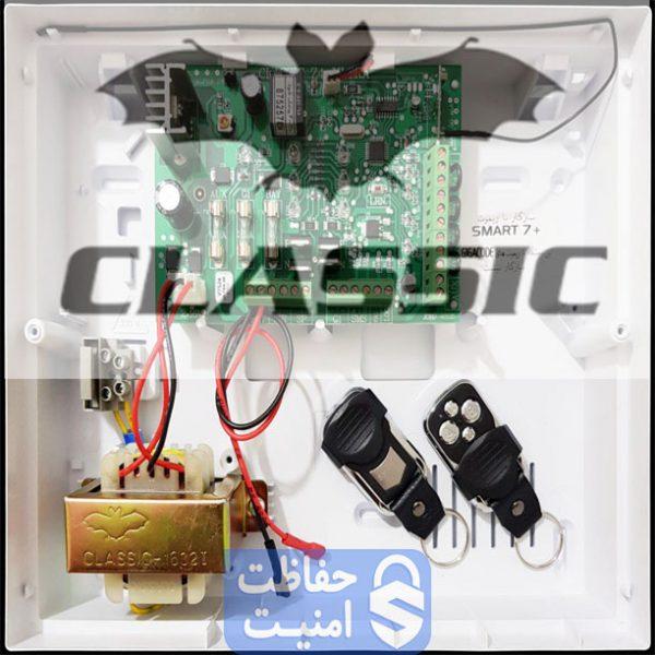 راهنمای کامل نصب و راهاندازی دزدگیر اماکن CLASSIC Z4 ULTRA SECURITY