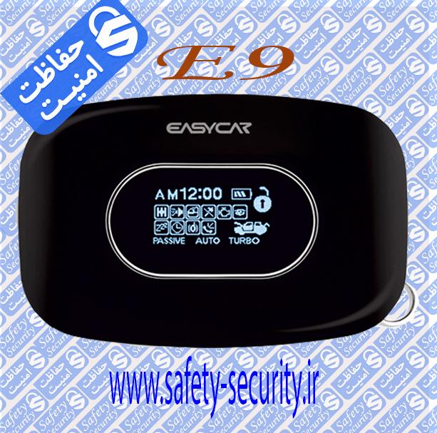راهنمای کاربردی ریموت دزدگیر ایزوکار مدل E9