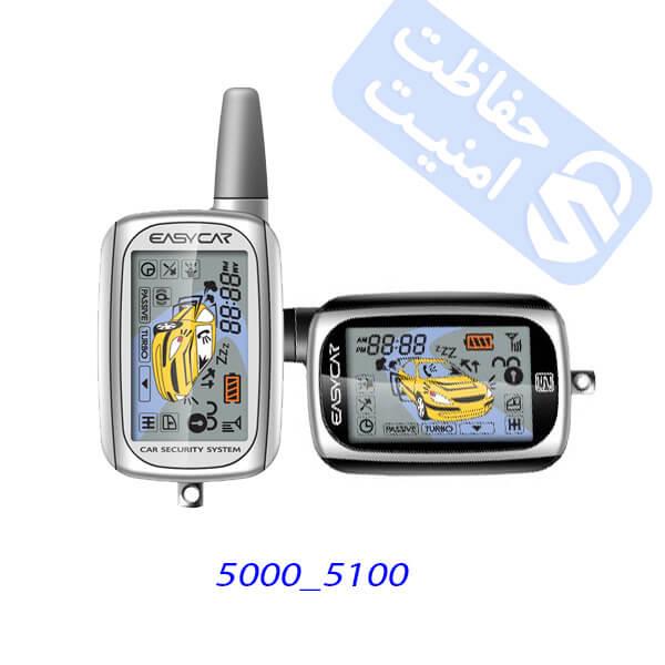 راهنمای کاربردی دزدگیر ایزیکار مدل ۵۰۰۰ و ۵۱۰۰