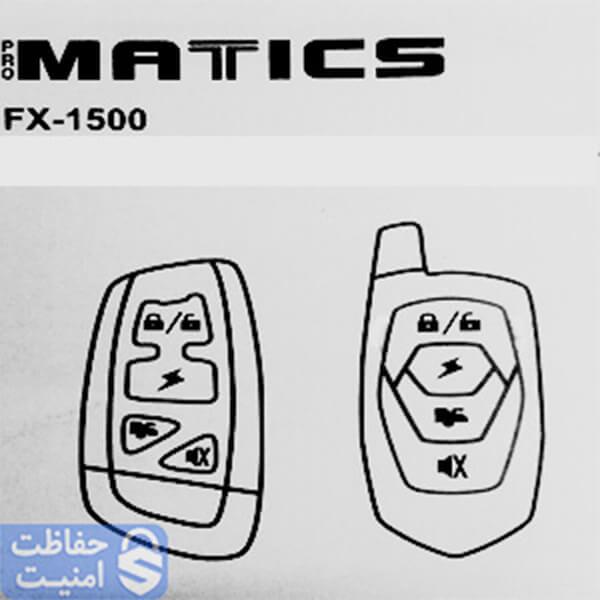 راهنمای نقشه سیمکشی دزدگیر MATICS مدل FX1500