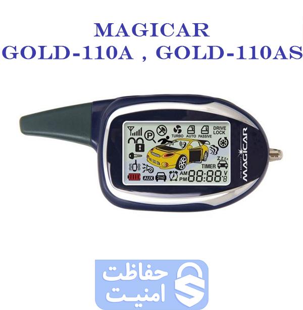 راهنمای کاربردی ریموت ماجیکار مدل GOLD-110A و GOLD-110AS