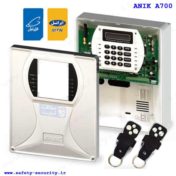 راهنمای کامل دزدگیر اماکن آنیک مدل A700 و A600