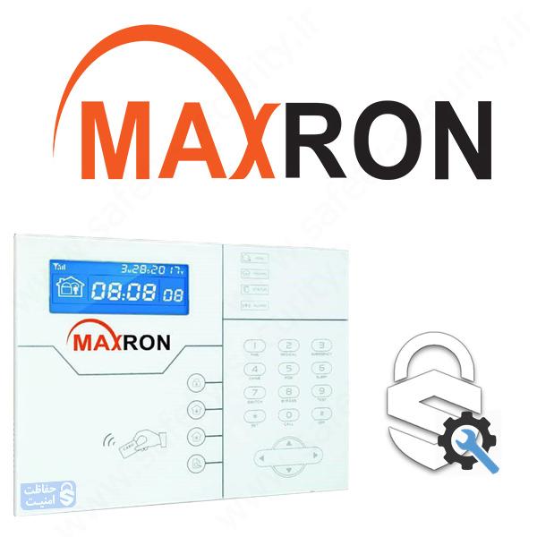 آموزش کامل و تصویری انجام تنظیماتدزدگیر اماکنمکسرون (MAXRON)
