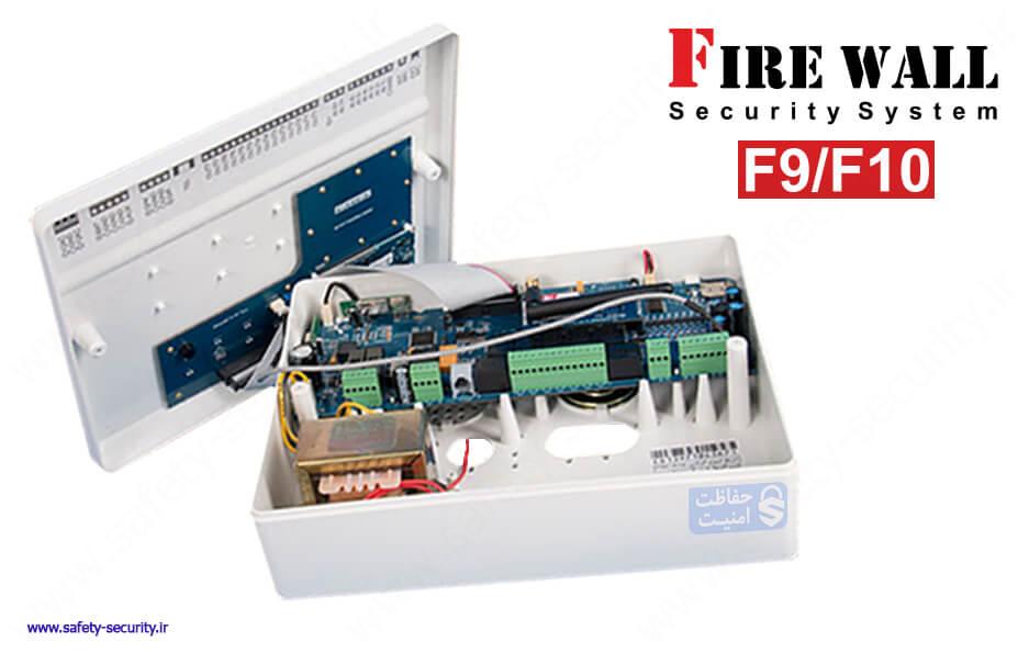 نصب دستگاه دزدگیر اماکن فایروال F9 و F10
