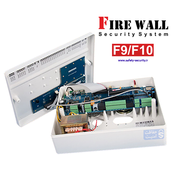 نحوه کنترل و عملکرد دزدگیر اماکن فایروال F9 و F10