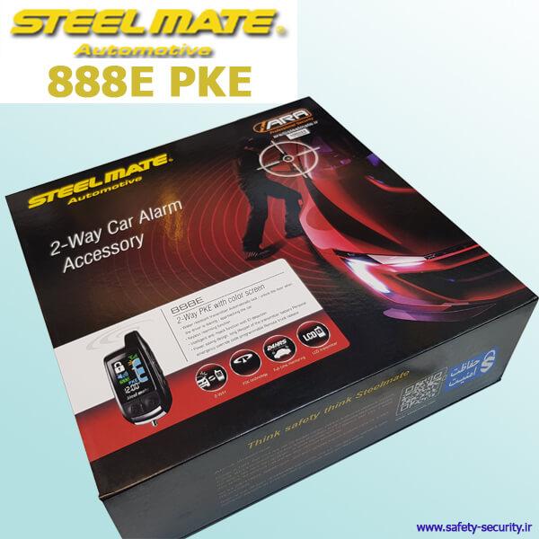 راهنمای سیمبندی و نصب دزدگیر استیل میت مدل ۸۸۸E PKE