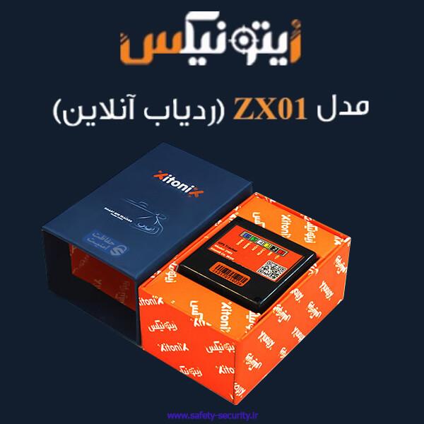 راهنمای نصب و راهاندازی ردیاب زیتونیکس مدل ZX.01