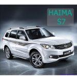 روش ریست شیشه بالابر خودروی هایما S7