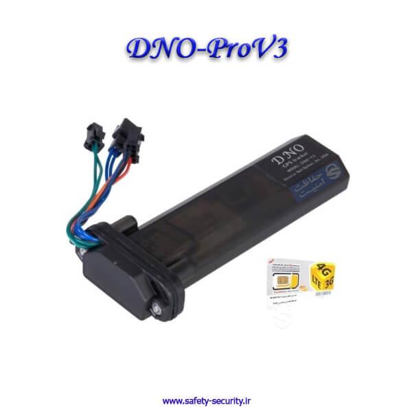 راهنمای ردیاب خودرویی و موتور سیکلت DNO-ProV3
