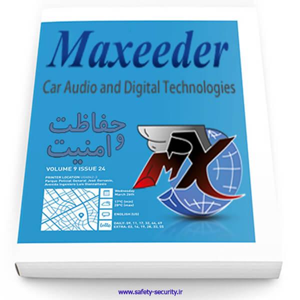 کاتالوگ دزدگیر Maxeeder
