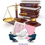 شیوه عجیب و جدید کلاهبرداری با نام کلاهبرداری با قولنامه