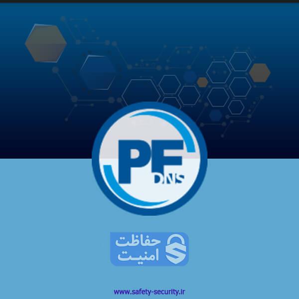 رفع مشکل ارتباط P2P با استفاده از نرمافزار PeDNS در دستگاههای هایکویژن