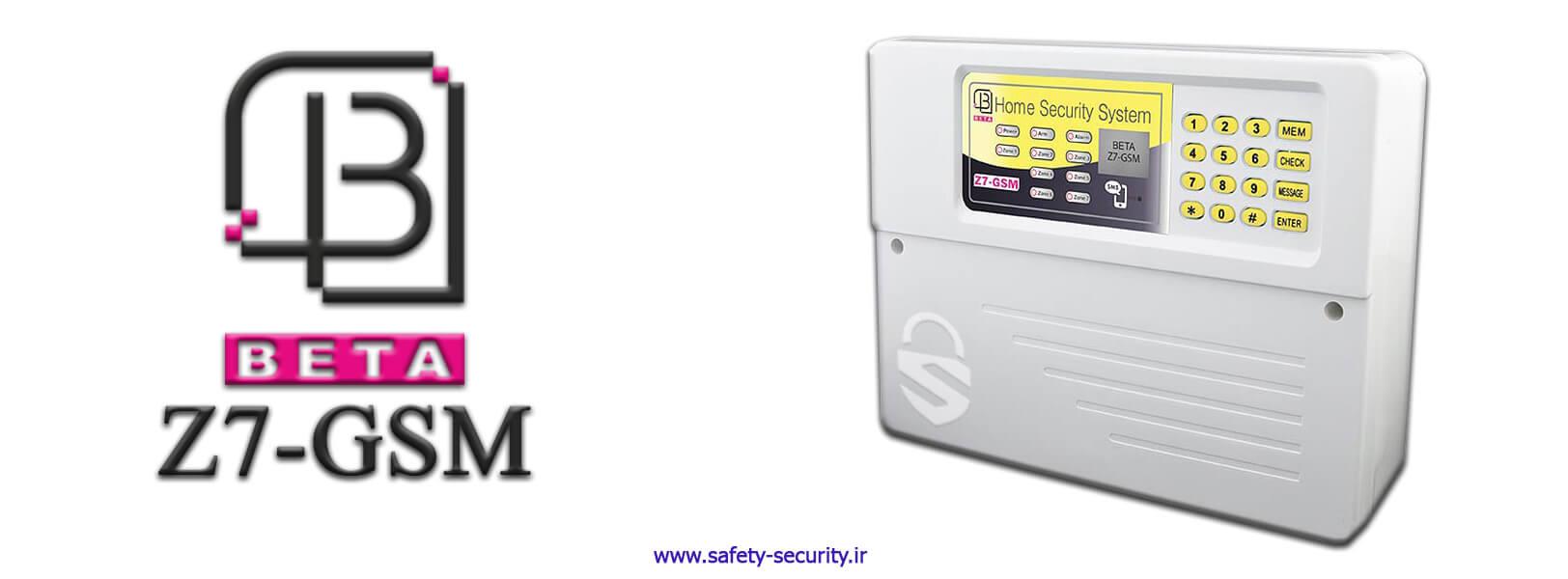 نحوه انجام تنظیمات دزدگیر اماکن بتا مدل Z7-GSM