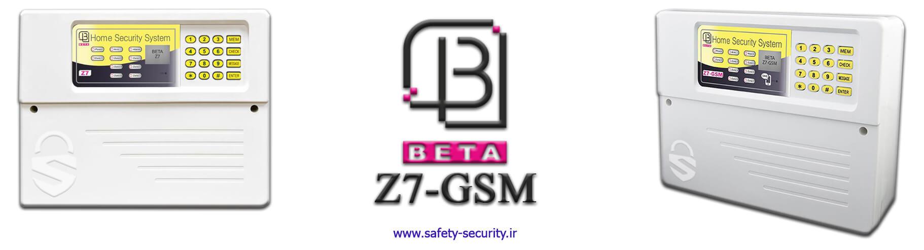 معرفی و نحوه عملکرد دزدگیر اماکن بتا مدل Z7-GSM