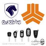 دزدگیر فابریک در خودروهای سایپا و ایرانخودرو